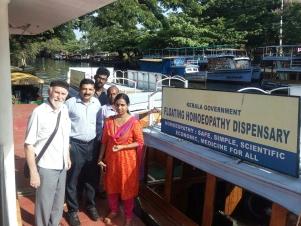 HP Kerala